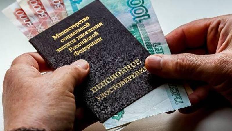 Россиян предупредили о новой мошеннической схеме с «перерасчетом пенсий»