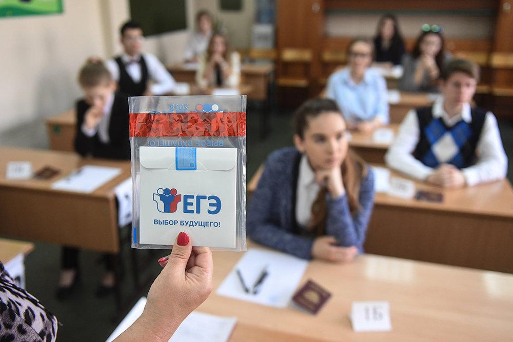 Сегодня выпускники сдали ЕГЭ по русскому языку
