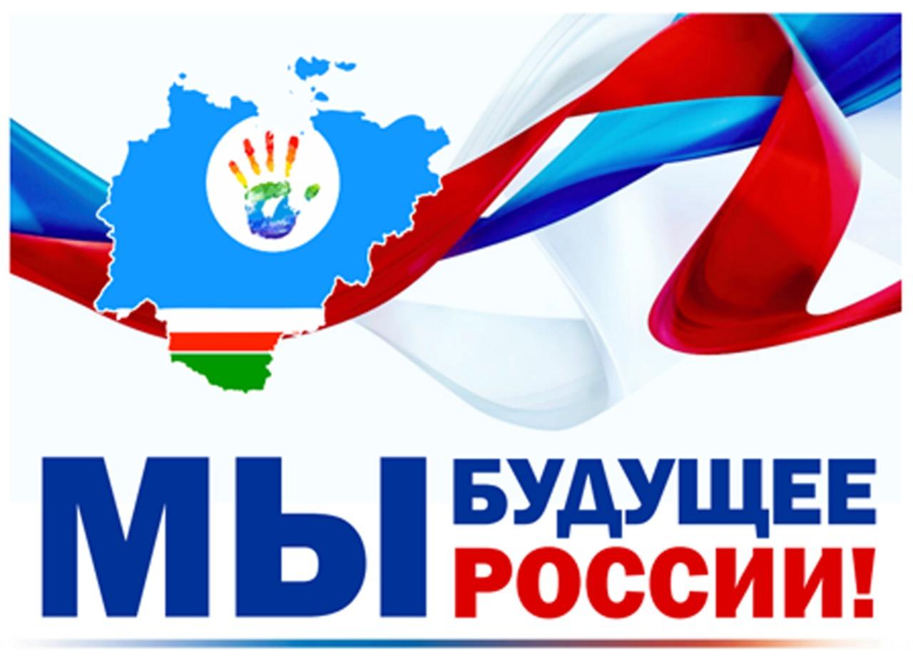 #МБРВремяСильных: в Якутии стартовал новый, масштабный конкурс
