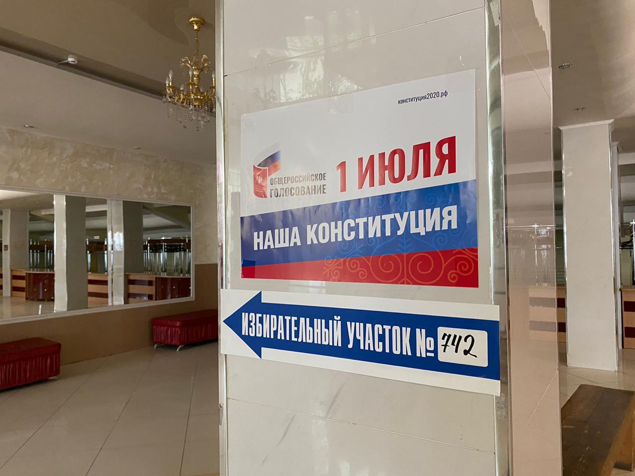 Общероссийское голосование: в Якутске подвели предварительные итоги