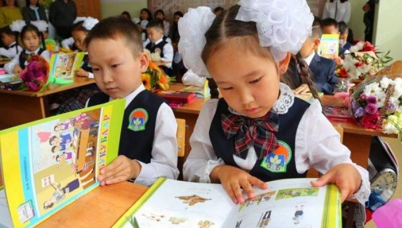 С 21 сентября 5, 9, 10, 11 классы начали обучение в очном формате