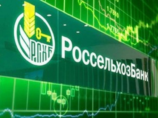 Россельхозбанк поддержал законопроект о дистанционной работе