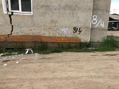 В Якутии возбуждено уголовное дело по оказание услуг ненадлежащего качества, приведших к образованию трещины в жилом доме и угрозы его обрушения