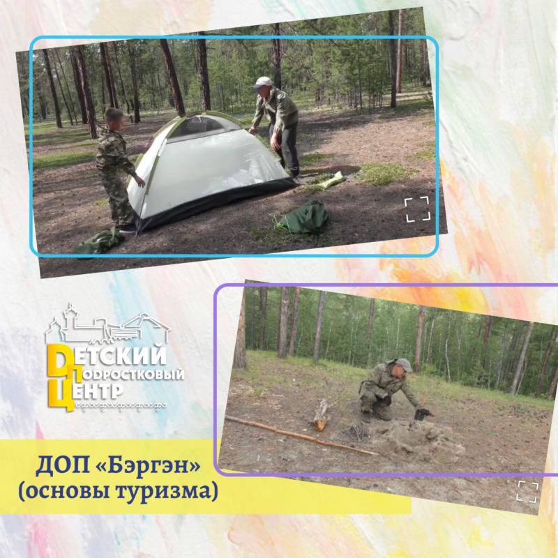 В Якутске дети учатся основам туризма на курсах «Бэргэн»