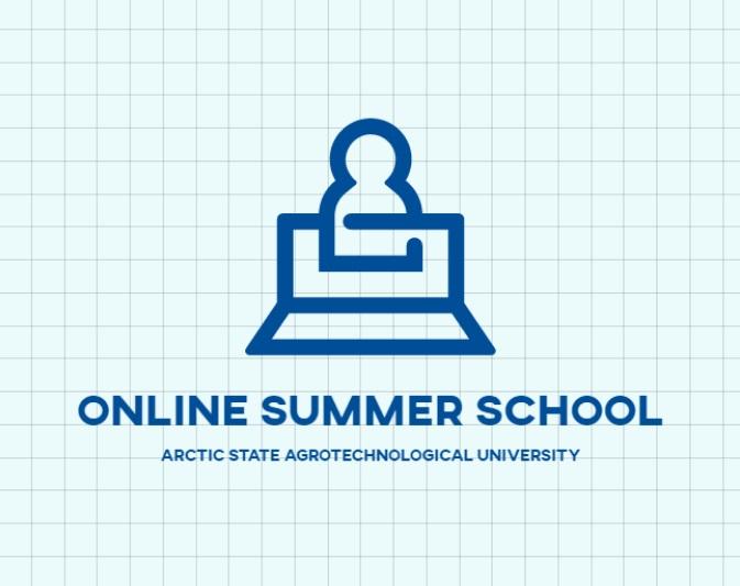 В АГАТУ проходит Международная научная онлайн летняя школа «Устойчивое развитие сельских территорий в условиях глобального потепления»