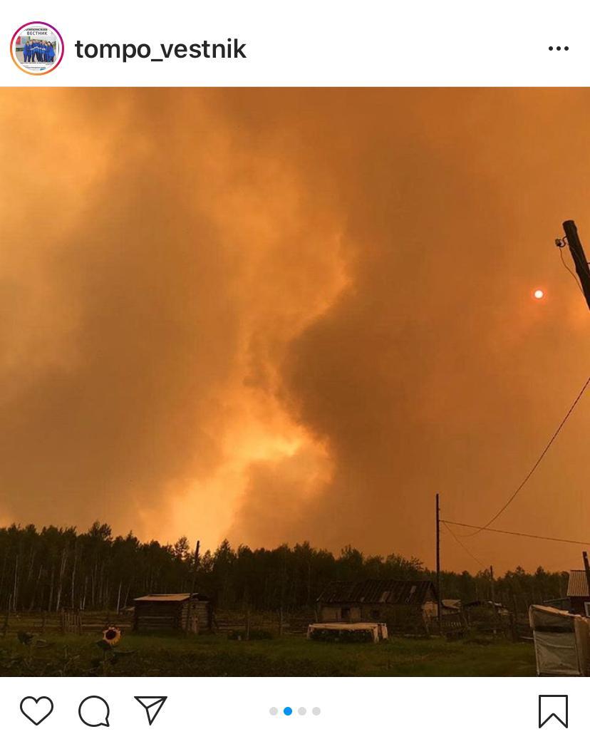 Огонь подступил к трем селам Томпонского улуса