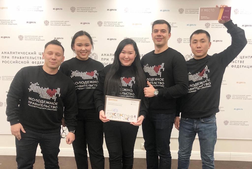 Члены Молодежного Правительства Якутии участвуют во Всероссийских молодежных образовательных форумах онлайн