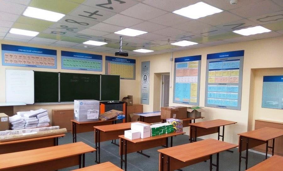 Образовательный процесс будет организован в новой форме