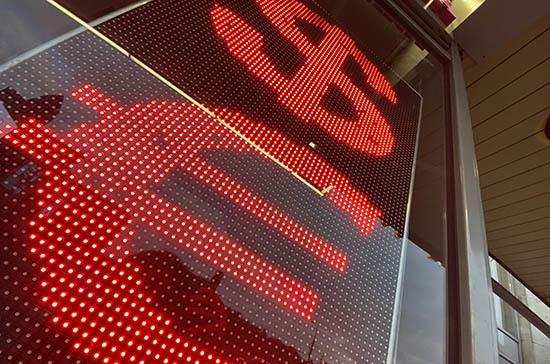Эксперт рассказал о «сгущающихся тучах» над российским рублём