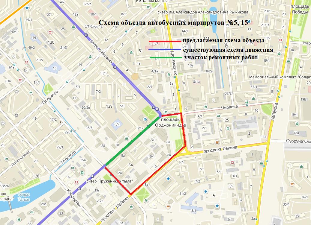 Участок улицы Орджоникидзе будет перекрыт с 5 по 8 августа в связи с ремонтом