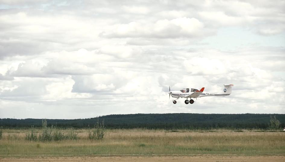 «Полярные авиалинии» предлагают совершить обзорный полет над Якутском и окрестностями