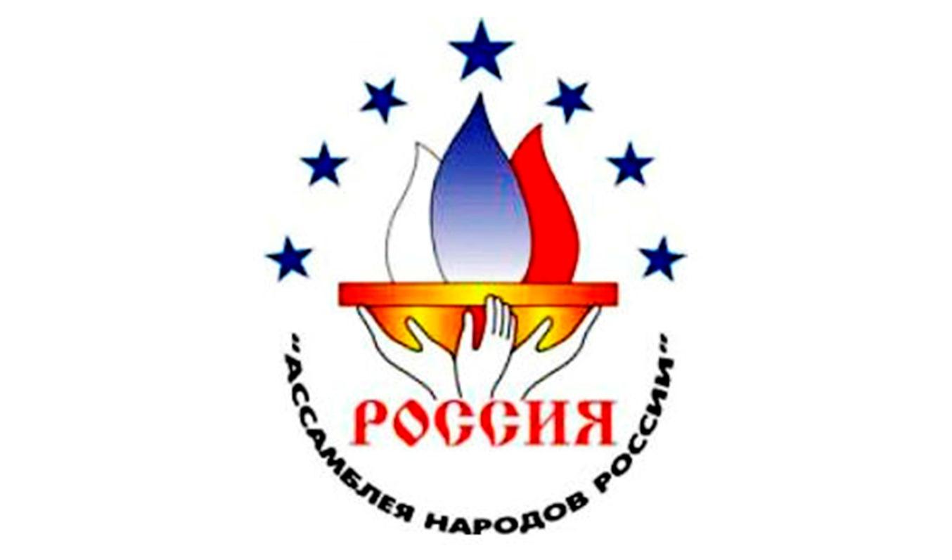 В России учреждена первая Всероссийская общественная премия в этнокультурной сфере