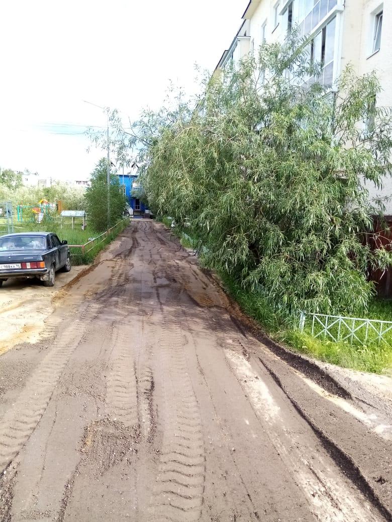 В Якутске в 2021 году отремонтируют более 26 км дорог по нацпроекту БКАД