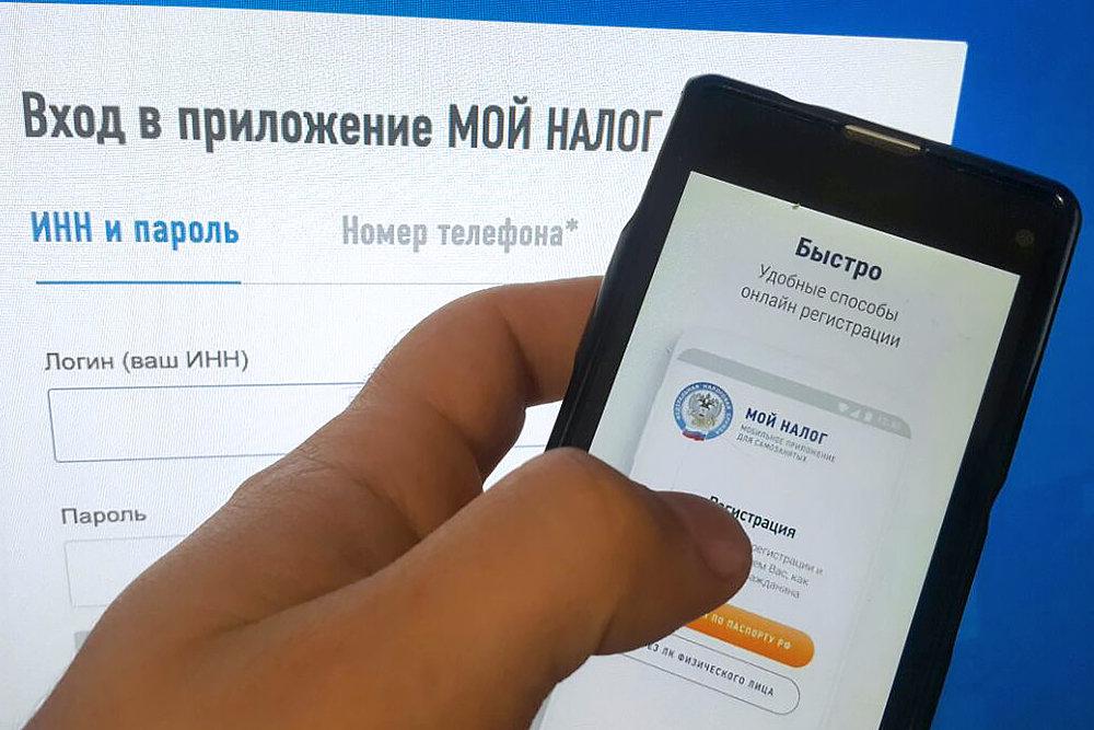 В Якутске увеличивается количество самозанятых