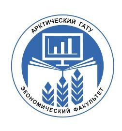 Внеси свой вклад в экономическое развитие республики вместе с АГАТУ