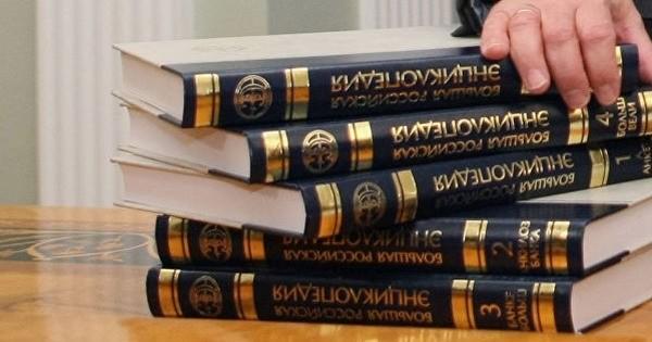 В Википедии стартовал конкурс «Ядро энциклопедии», посвящённый написанию статей на наиболее важные темы