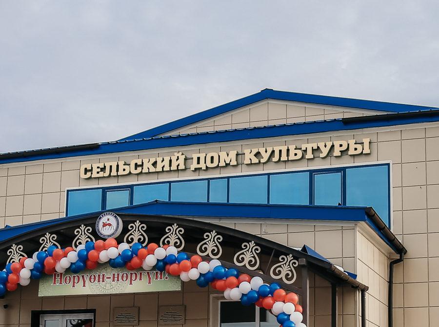 Лучшие сельские учреждения культуры Якутии. Определили и назначили субсидии