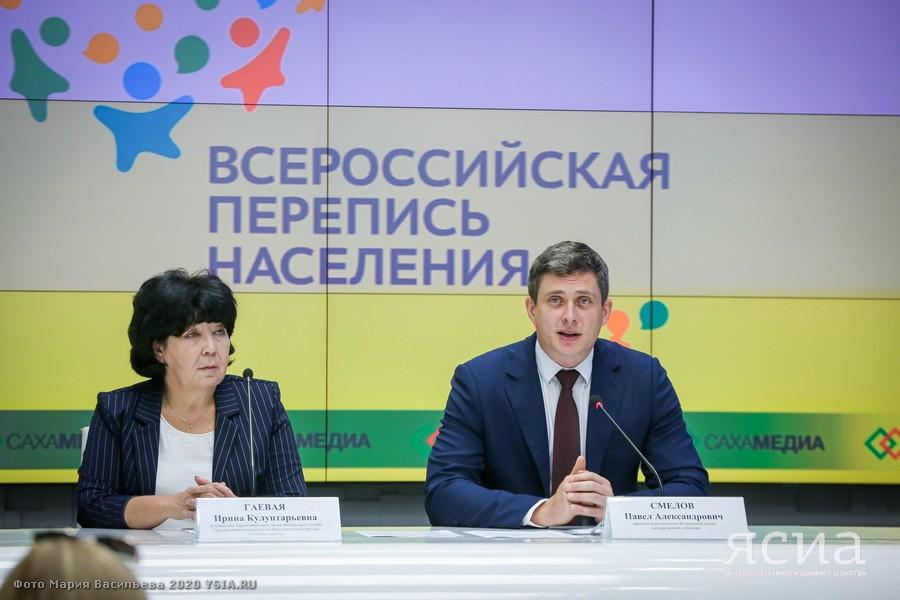 Что нового, о чем будут спрашивать и правах граждан. Всероссийскую перепись населения проведут 2021 году