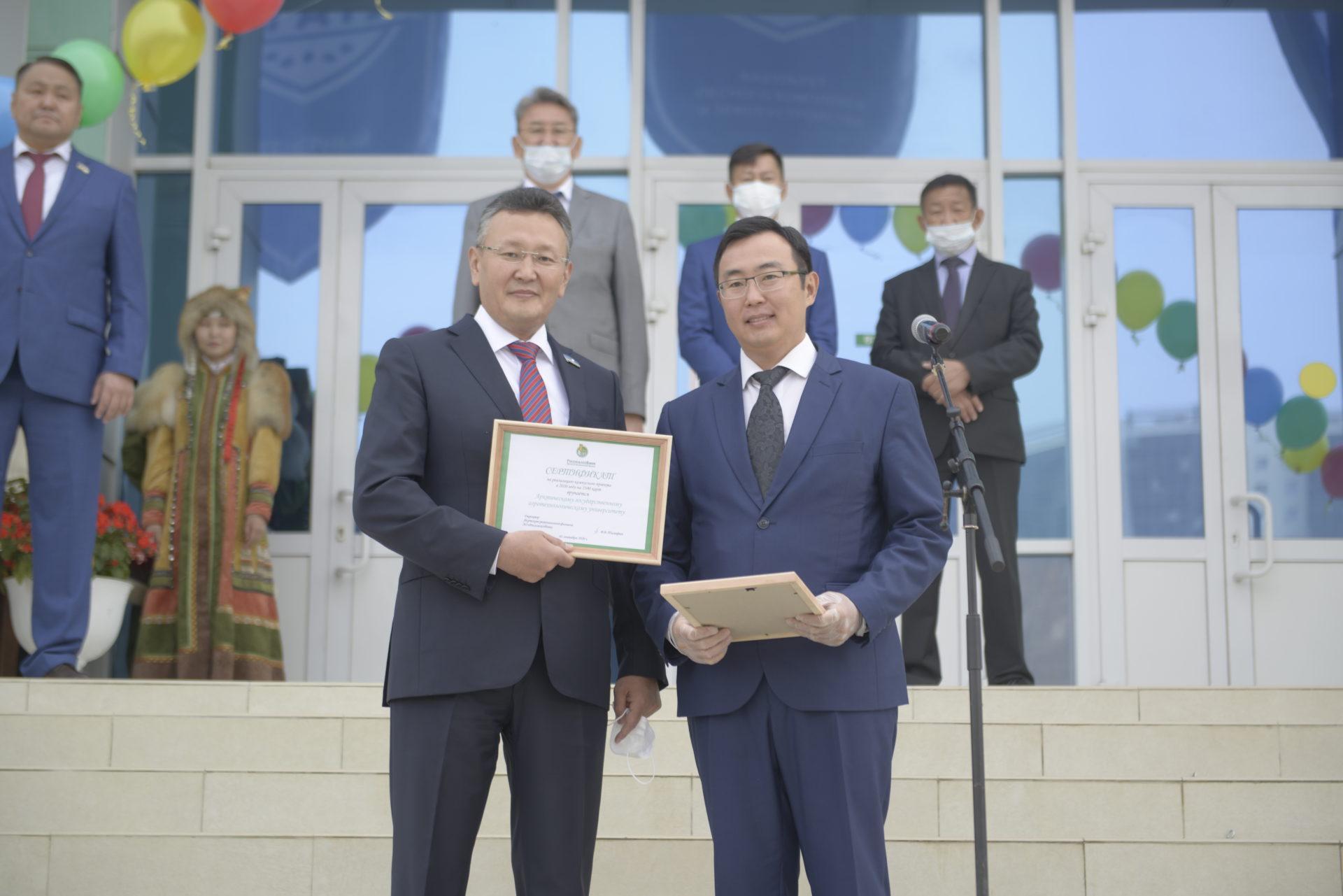 Якутский филиал РСХБ поздравил АГАТУ с Днем знаний