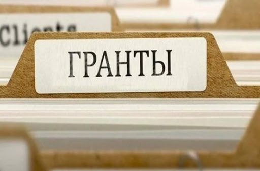 Объявлен прием заявок на соискание грантов главы города Якутска