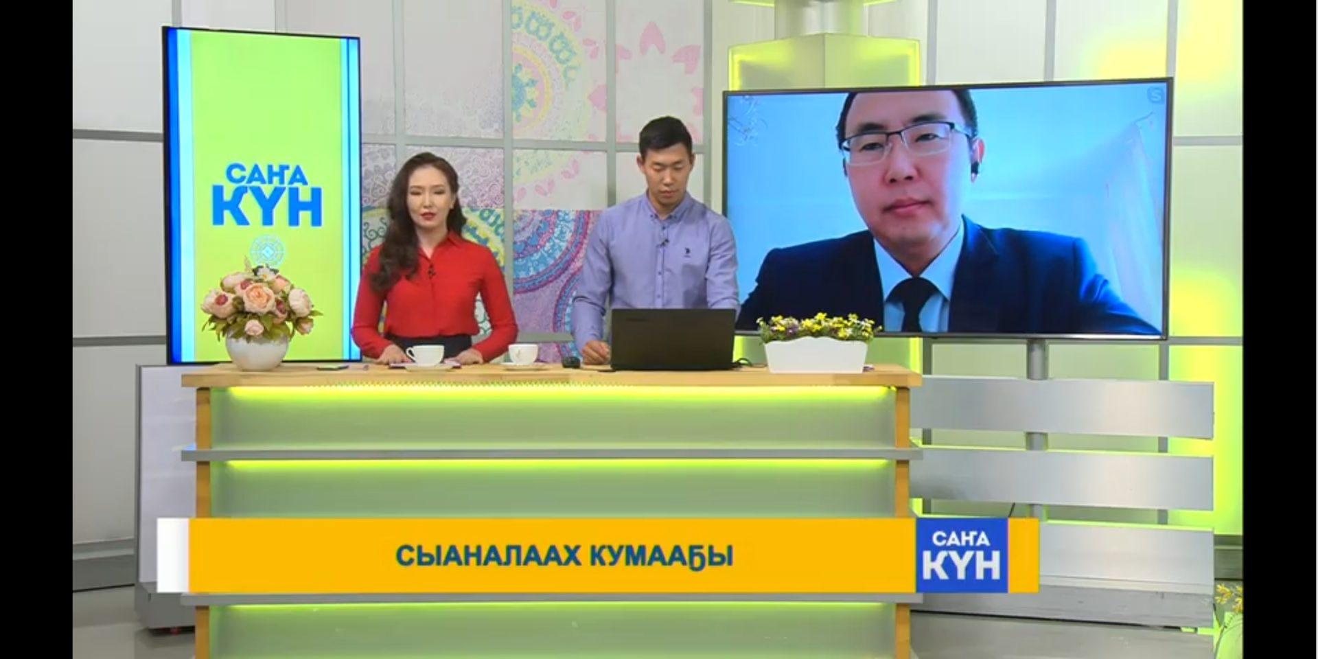 Якутский филиал Россельхозбанка рассказал о том, как зарабатывать на рынке ценных бумаг на Всероссийской неделе финансовой грамотности