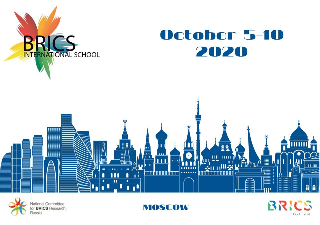 5-10 октября в России проходит Международная школа БРИКС
