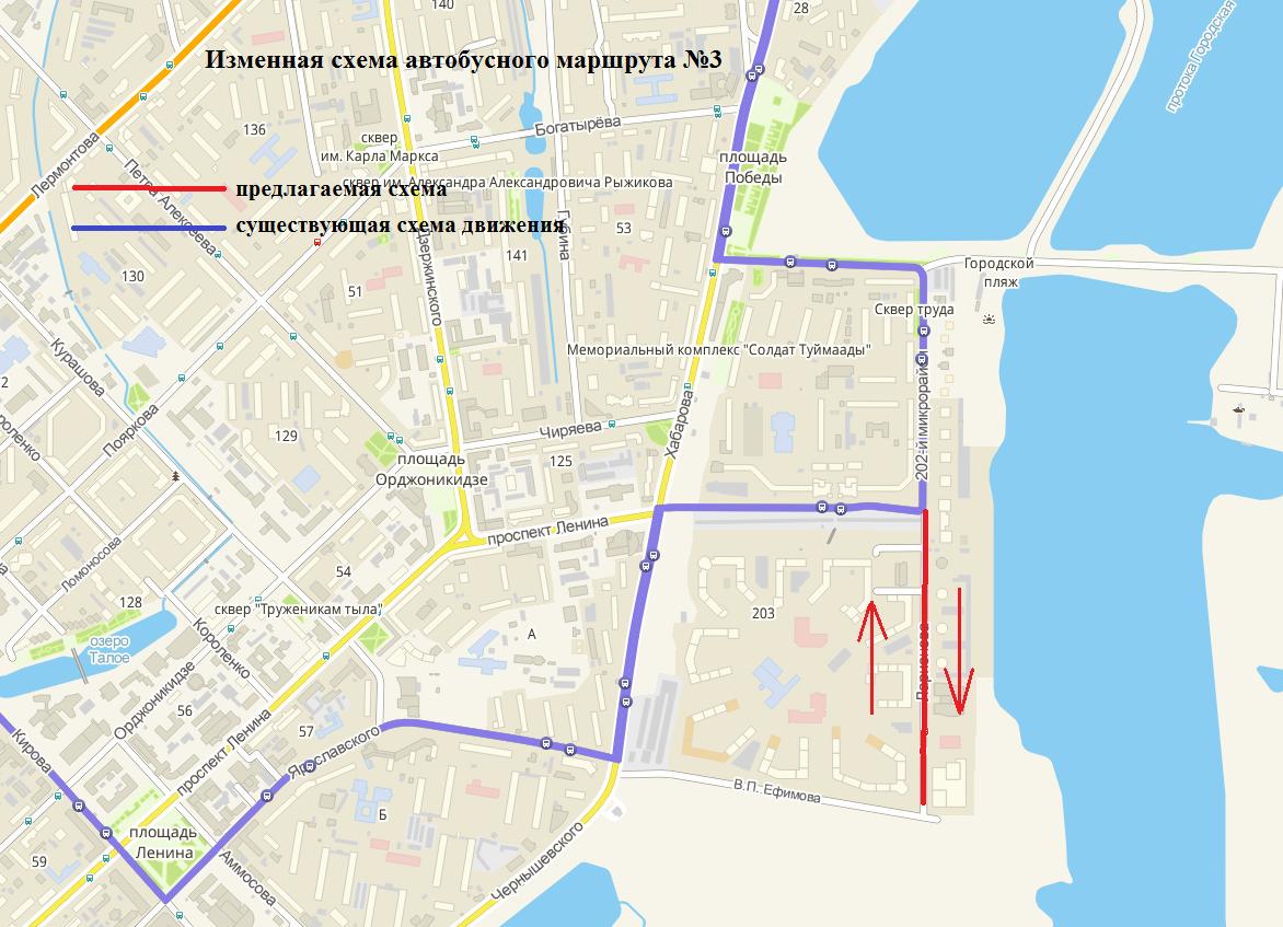 Об изменении схем движения автобусных маршрутов №17 и №3