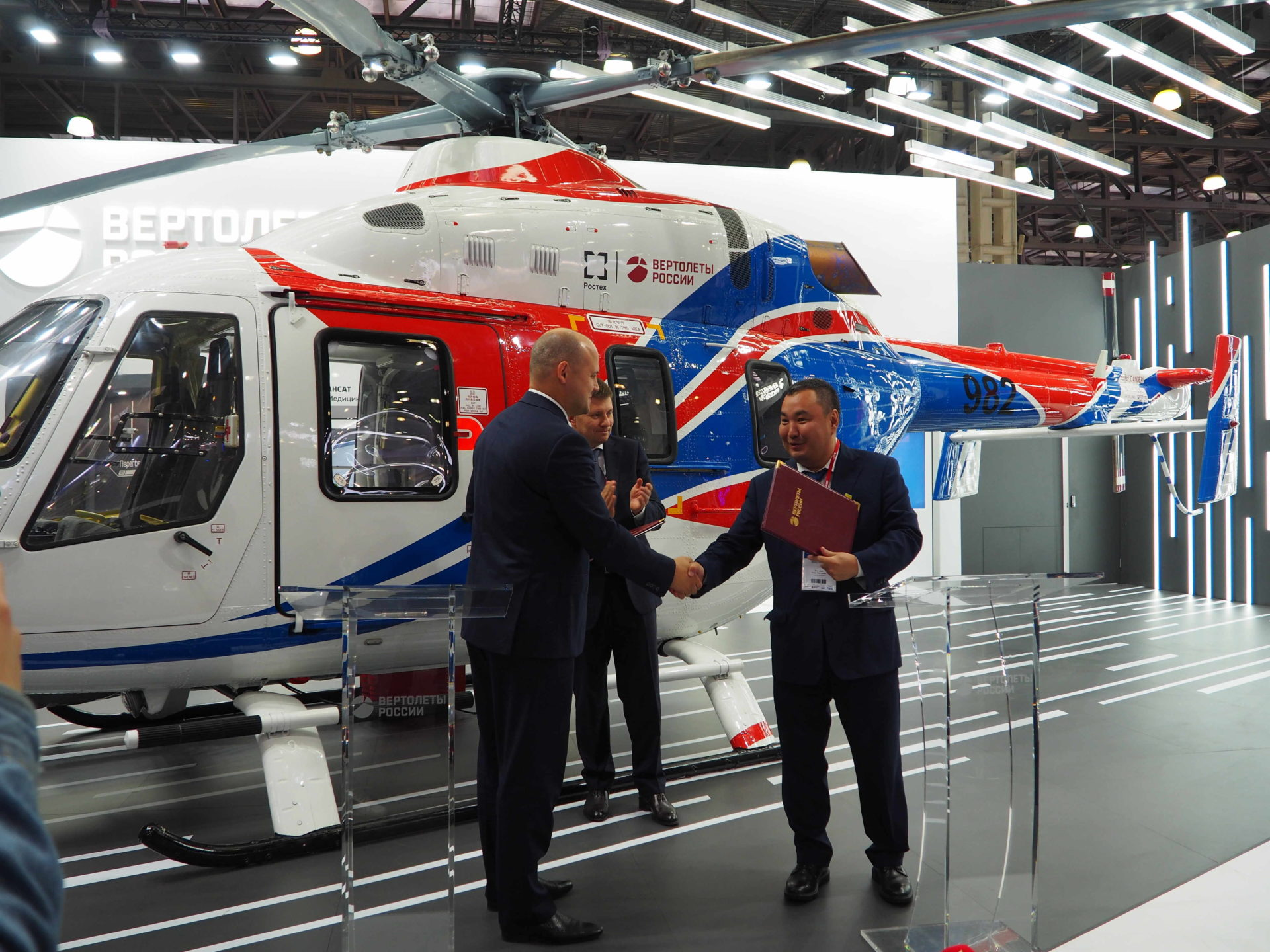«Полярные авиалинии» и «Вертолетная сервисная компания» заключили договор