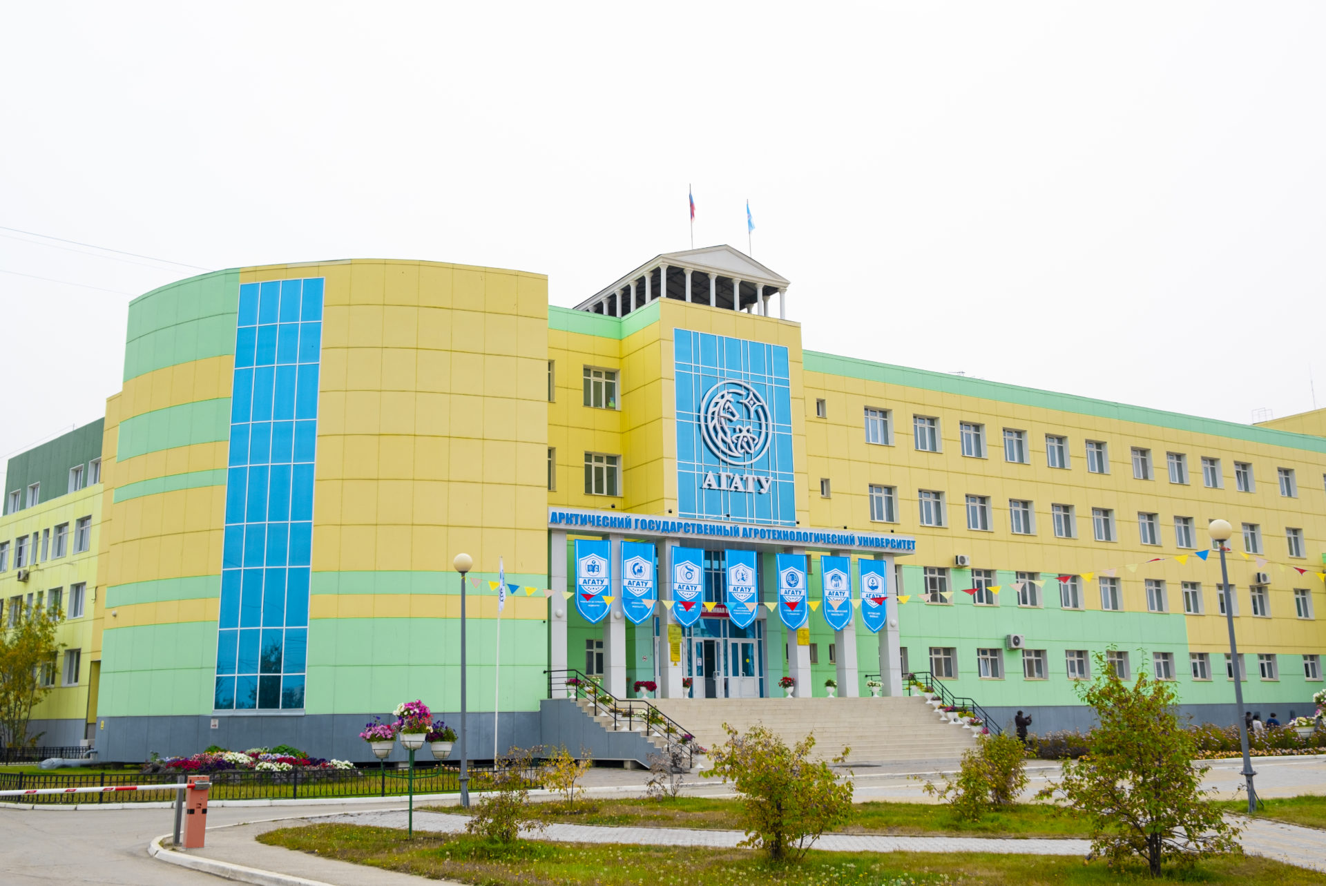 Студенты смогут получить образовательный кредит для обучения в АГАТУ