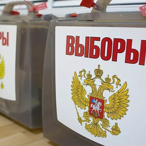 Итоги выборов в единый день голосования в Сунтарском улусе