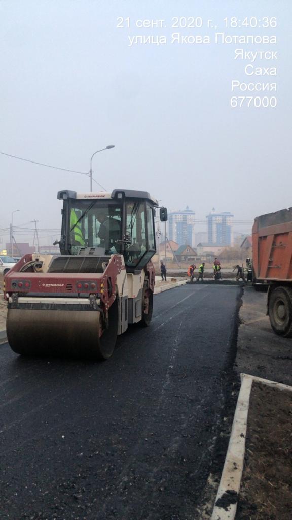 В Якутске на 24 объектах улично-дорожной сети завершена укладка асфальта