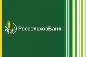 Якутский филиал АО «Россельхозбанк» извещает о режиме работы офисов обслуживания на 18-21 сентября 2020 года