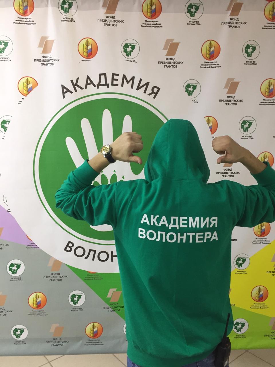 «Академия волонтера» возобновила проведение семинаров