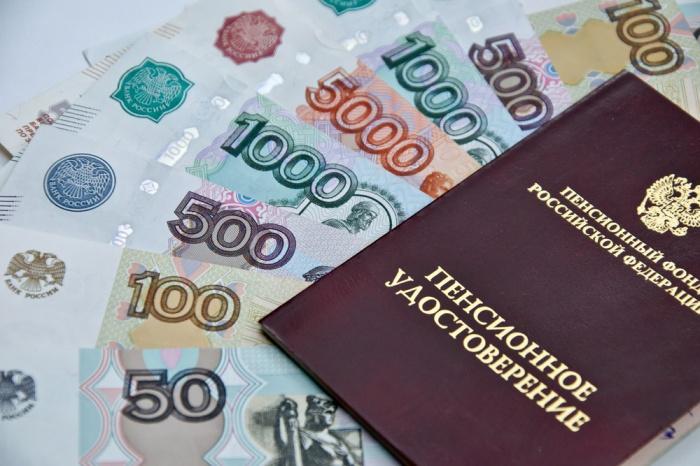 В Совфеде рассказали, на сколько повысят пенсии