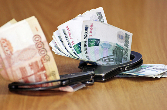 Обвиняемые в налоговых преступлениях смогут избежать уголовного преследования