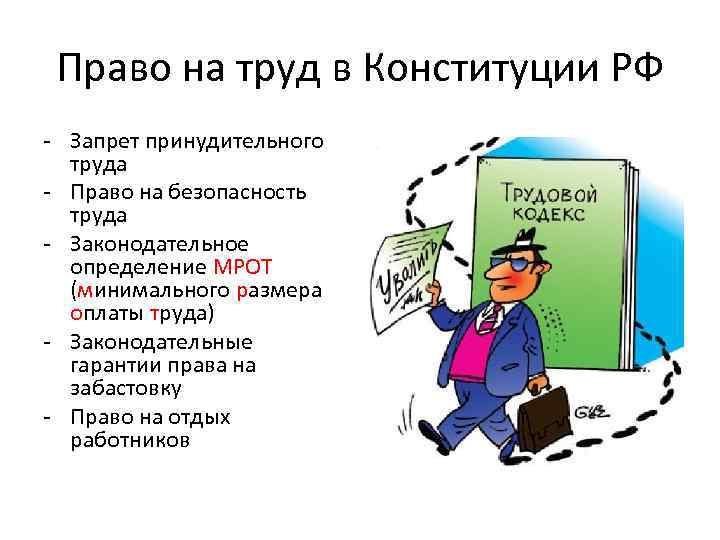 В Якутии установили  возрастной ценз на труд
