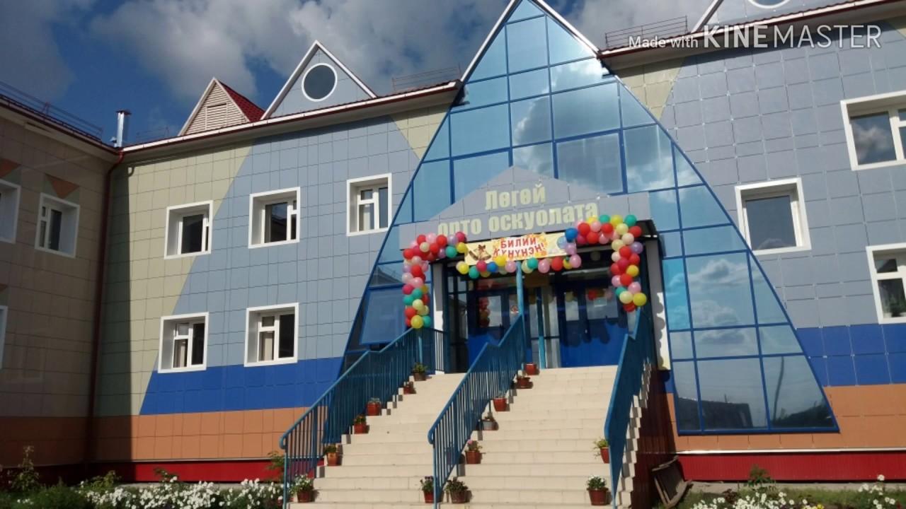 В интернате Легойской школы заболели коронавирусом 22 ученика и 3 работника