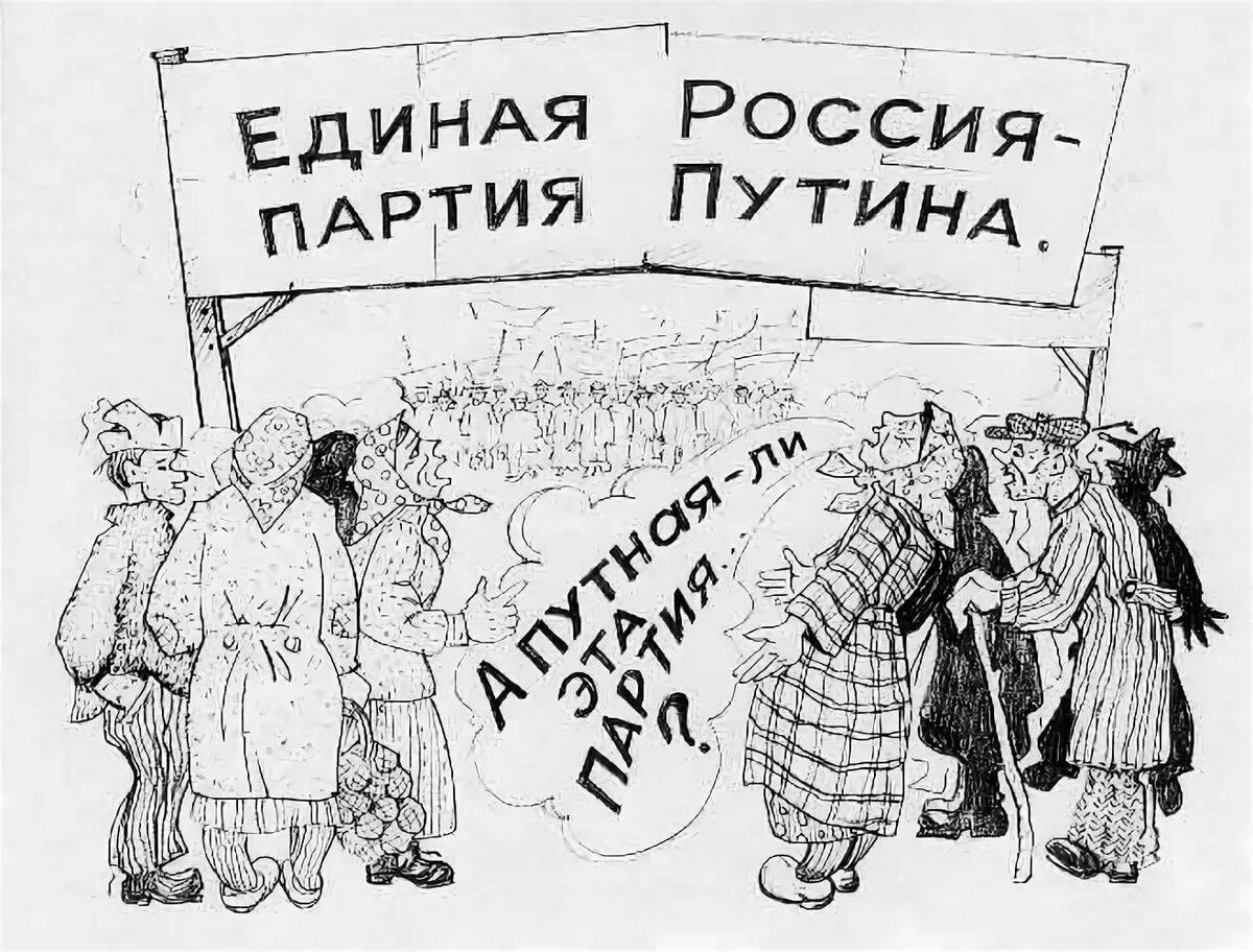 Добровольно-принудительные субботники в пользу кандидата от «Единой России»?