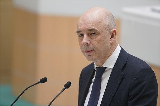 Глава Минфина отметил рост инвестиционных расходов регионов в 2019 году