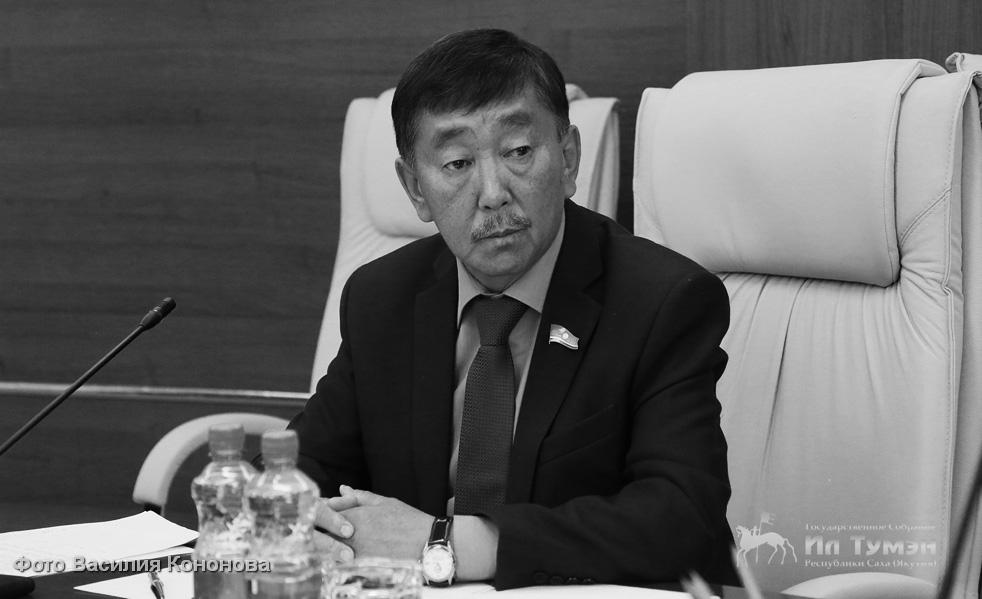 Ушел из жизни народный депутат Якутии Василий Местников