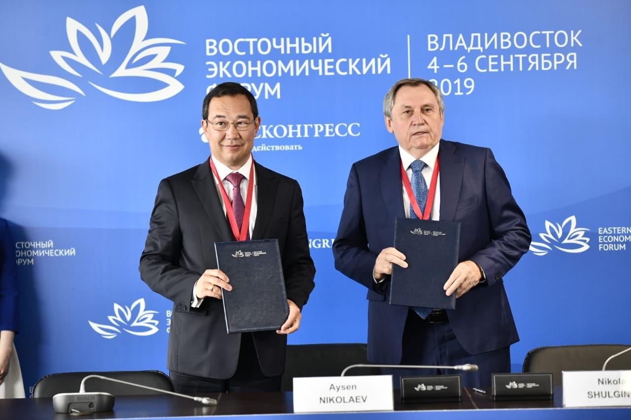 Власти Якутии подписали тайный протокол с «Русгидро» о сдаче республики в долгосрочную кабалу?