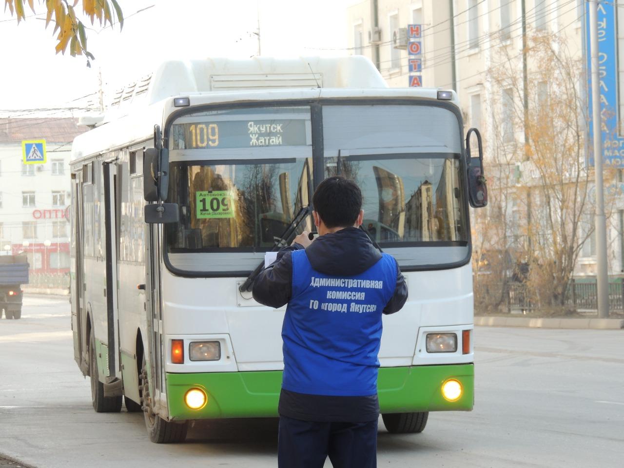 В Якутске ведется контроль за соблюдением масочного режима в общественном транспорте