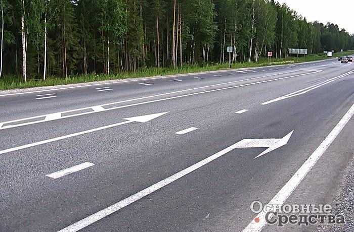 Управление дорог города Якутска разъясняет вопросы нанесения и изменения дорожной разметки