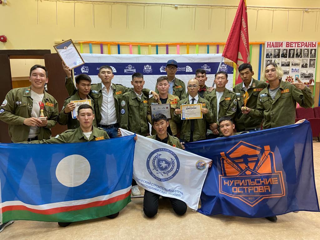 Студенческий строительный отряд АГАТУ «Хранители» стал лучшим в Дальневосточном округе