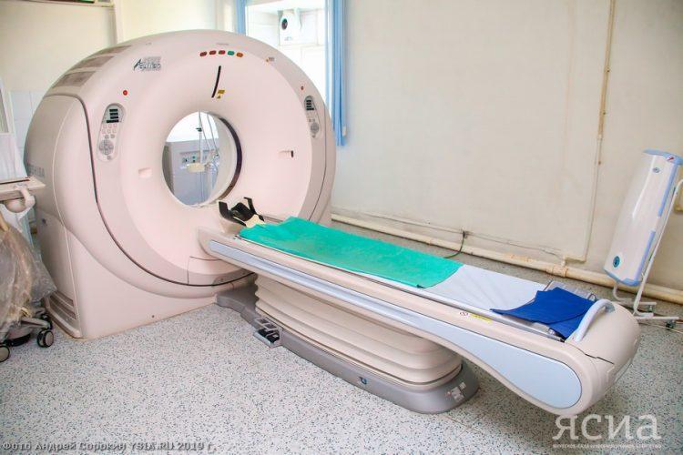 В Якутской городской больнице №3 оптимизировали график работы кабинетов КТ