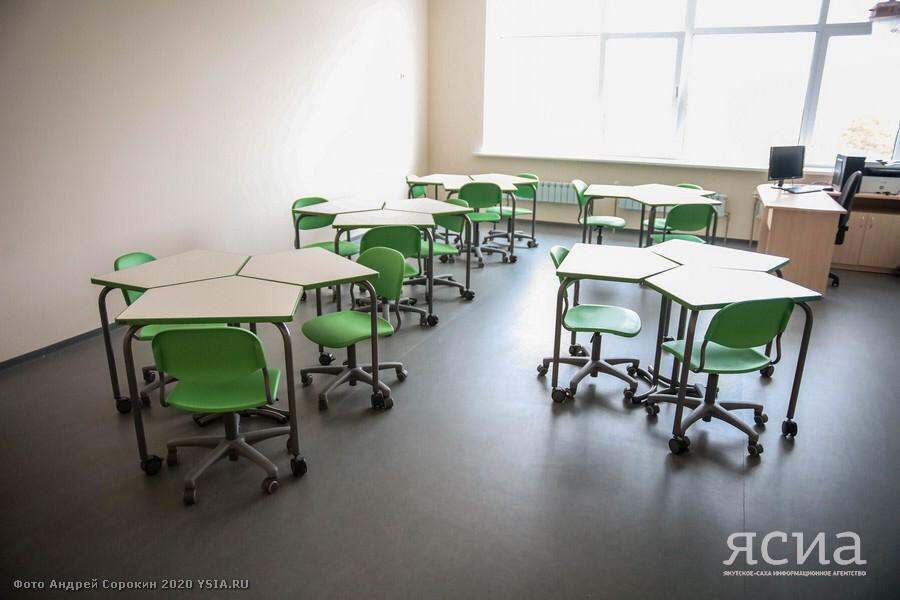 В Якутии школы не будут переходить на дистанционное обучение
