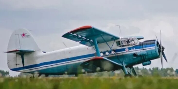Причиной крушения самолета Ан-2 в Якутии стала ошибка пилота