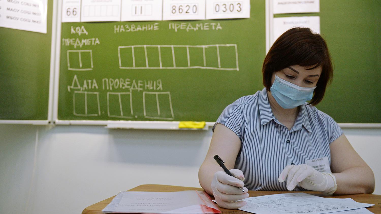 В Минпросвещения рассказали о подготовке новой системы оплаты труда учителей