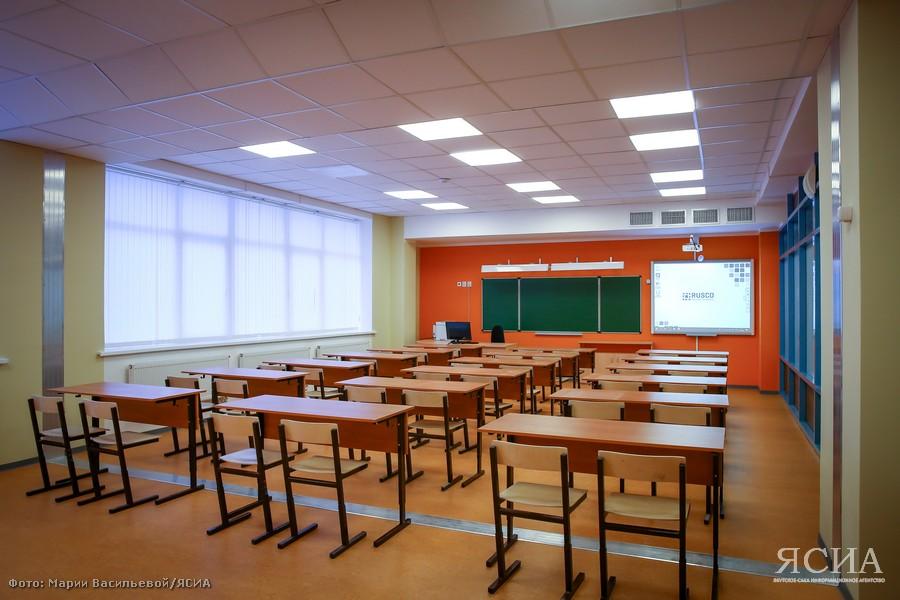 В школах Якутии осенние каникулы пройдут со 2 по 15 ноября