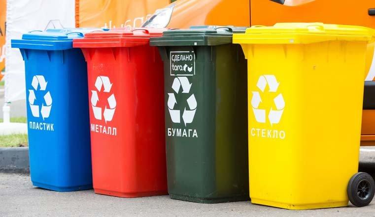 В Якутске началась подготовка к раздельному сбору бытовых отходов